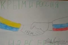 Хрящи_Крым_7