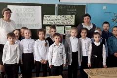 Павлова_4