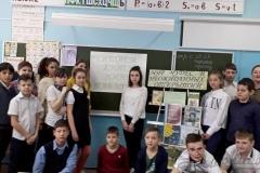 Павлова_6