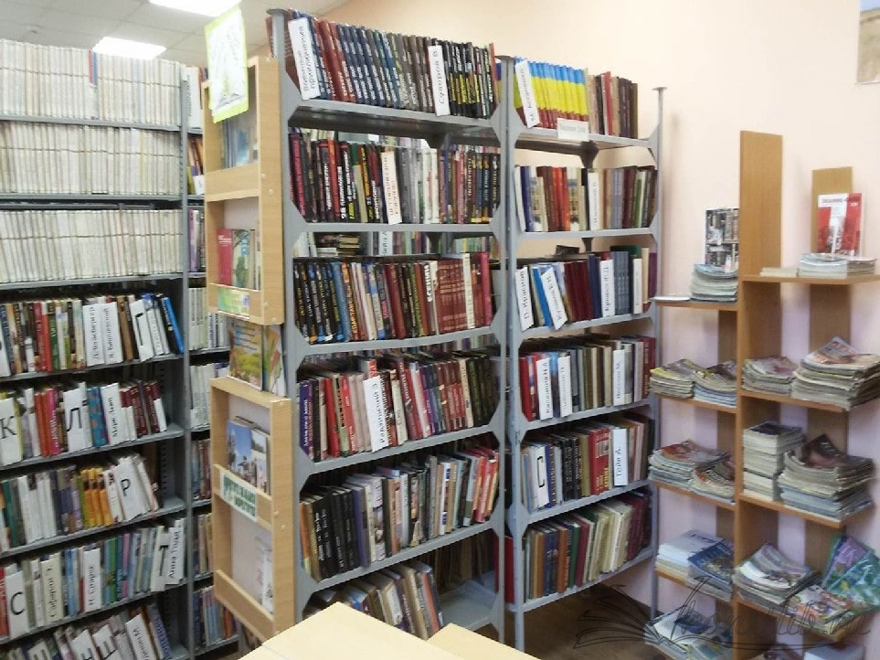 Библиотека-5