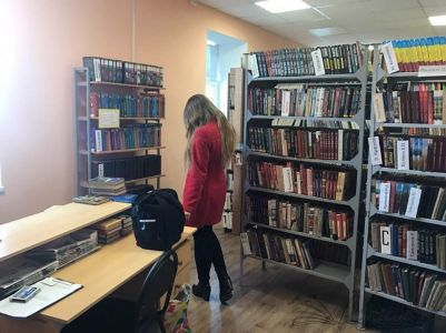 Библиотека-4