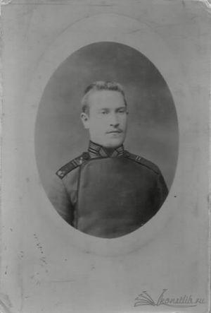 Рубцов Ф.С.